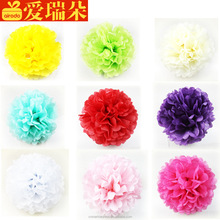 Party decoration beautiful hanging tissue paper pom poms paper flower
