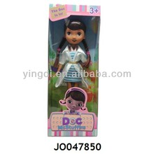 hot selling mini baby doll solid body doc mcstuffins wholesale