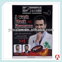 Beijing Hair Color For Men Hair Darkening Shampoo Hair Dying Shampoo