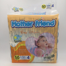 Mother friend top selling good quality wholesale cheap price baby diaper