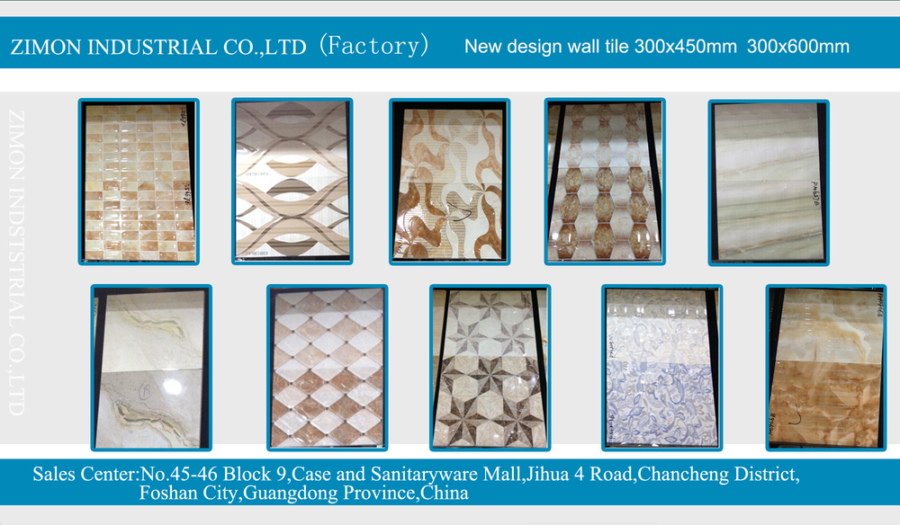 Highlighter Kitchen And Living Room Textured Ceramic Wall Tiles