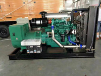 ATPARTS power generator no fuel