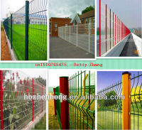 Newest Style!!!Various Color Welded wire fence panel with square/rectangle/peach post/Decorative garden fence(20 years factory)