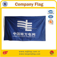 Flax Large Blue Multinational Banner