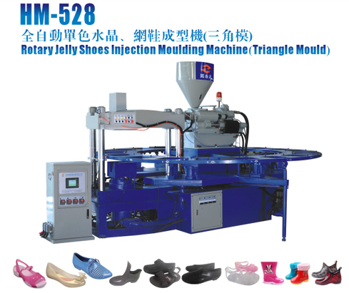 plastic jelly shoes making machine