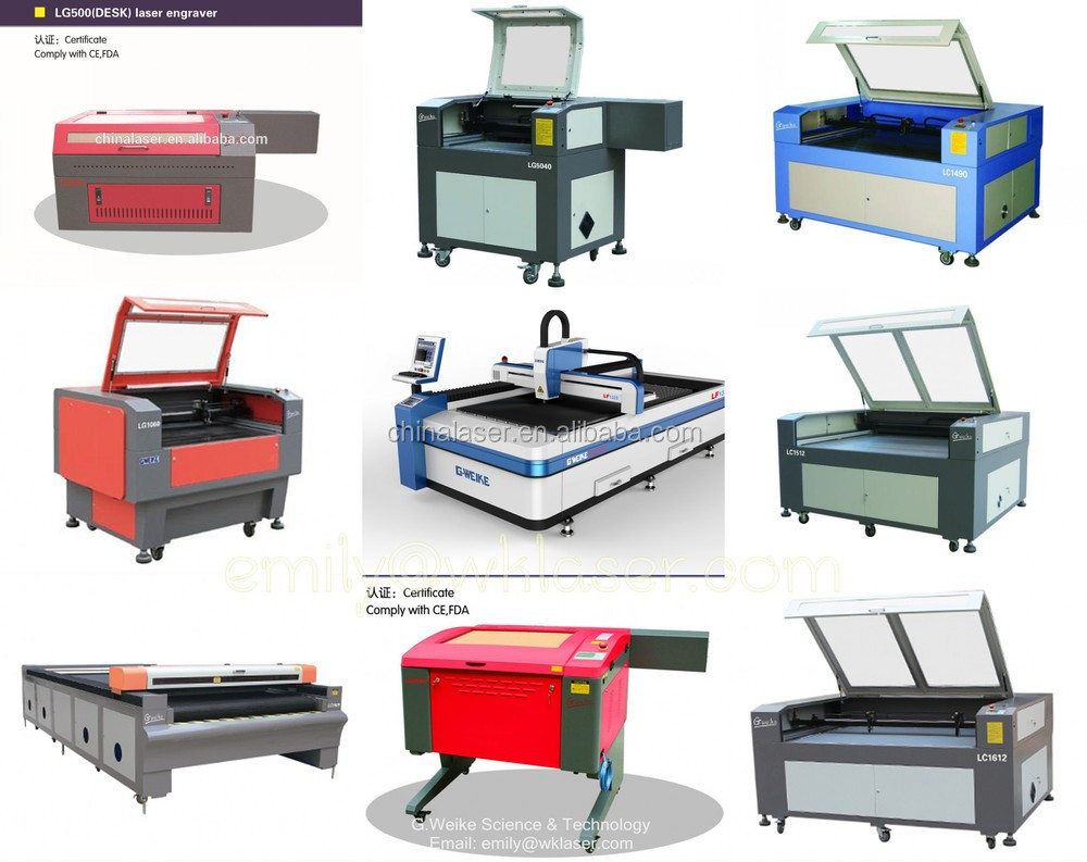 Gweike lc6090 fabric co2 laser cutting machine price