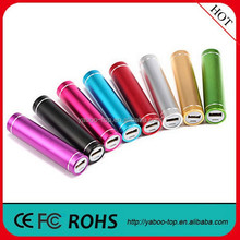 (Hot) Universal External 2600mAh Portable Power Bank, 2600mAh Mobile Power Bank , Power Bank 2600mAh
