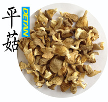 Detan Dried Oyster Mushrooms