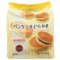 Health food grade packaging side gusset bag for mooncake
