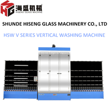 HSW-V2500 Suntech Glass machine Vertical washing machinery