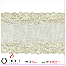 Fascinate Noble Light Yellow Voile Lace for Shirts