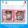 Cute Doll 13inch Musical With Accessories