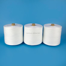 free samples 100% polyester spun yarn sewing thread