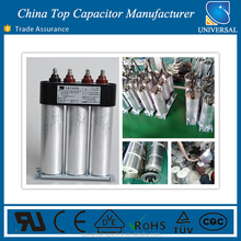 Leading brand Factory prices Full protected series low voltage shunt power capacitor 415v 20kvar