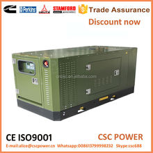Quick delivery 30kva power man generators prices pakistan for sale