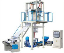LDPE HDPE PE Blown Film Extruder Machine To Make Plastic Bag Film, Plastic Film Blowing Machine Price
