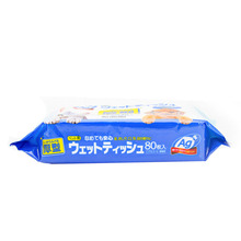 Disposable Pet Cat Dog Bathing Cleaning Wet Wipes