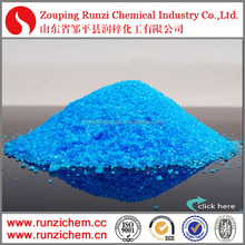 Copper sulphate pentahydrate feed additives