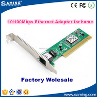 2016 Factory wholesale Ethernet network adapter for home