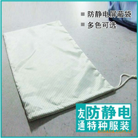 Antistatic Feature and Accept Custom Order cleanroom PE bag