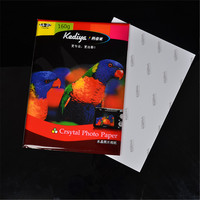 China manufacturer 160g glossy A4 photo paper(GSB-GPPA416001)