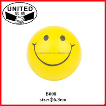 Customized Logo Promotion Smiley PU Stress Ball Stress Reliever Toys cute expression Anti Stress Ball