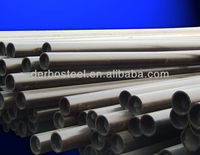 SAE 1020 steel pipe/tube(round bar)cold rolled