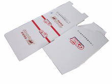 2014 high quality yellow color convenient bring fast food paper packaging