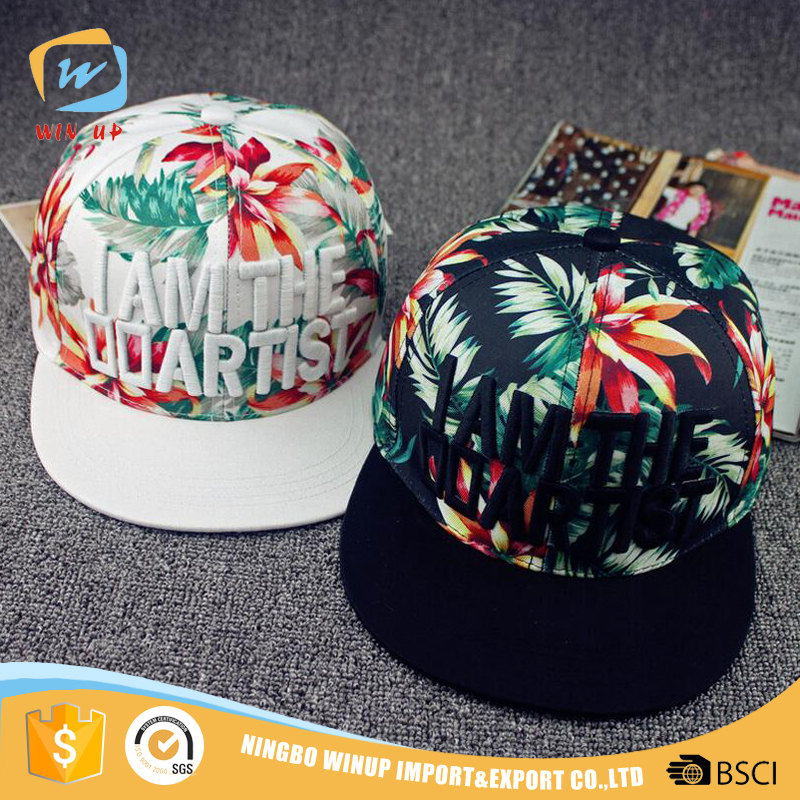 Winup Factory Popular Wide Brim Flower Snapback Hat Custom Made In China, Ningbo