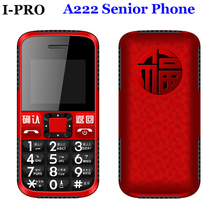Easy Use Mobile Rugged Senior Phone Large Keypad Senior Phone