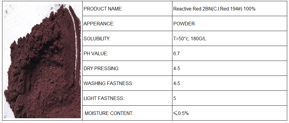 Reactive Red 2BN(C.I.Red 194#) 100%