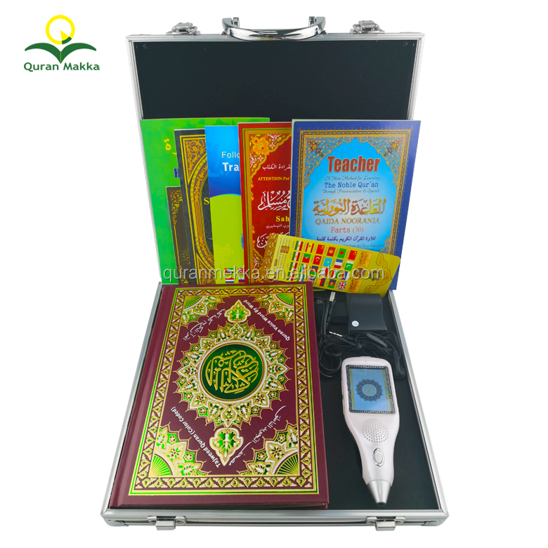 The Quran Book Point Read Pen LCD Screen 9200 35 Reciters 25 Languages Digital Qu'ran Pen 5 Small Books for Ramadan Celebration