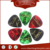Personalized Designed Custom color Guitar Picks Used For Acoustic Guitar