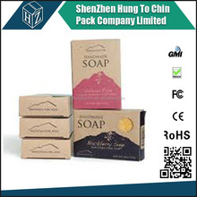 wholesale paper carton square soap box