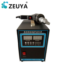 Good Quality Portable hand ultrasonic plastic welder CE Approved ZY-28120-DH