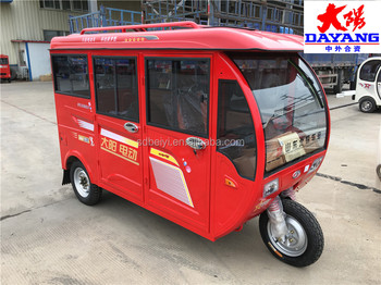 Electric Tricycle For Passenger And Cargo