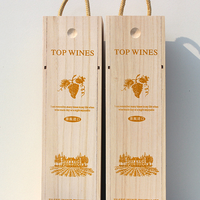 2015 High quality unfinished custom single paulownia wooden wine box