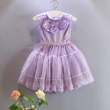 Wholesale manufacturers Summer children's clothing girls tutu sweet dream princess dress veil