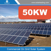 One stop solution 50kw solar energy power system also called solar electricity system