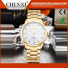 2016 Luxury Men Gold plated Quartz Wrist Watch for Gift