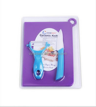 Ceramic knife and ceramic peeler set with plastic cutting board D-G005