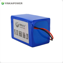 12v 16ah rechargeable lifepo4 battery pack