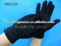 Formal 100% White Black Cotton Parade Glove