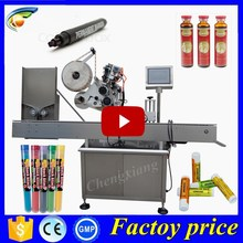 Best-selling aluminum tube labelling machines