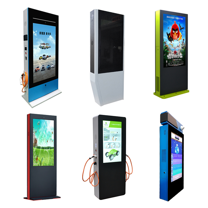 Floor stand double side advertising display outdoor digital signage