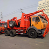 /product-detail/china-wood-transportation-log-carry-truck-off-road-logging-trucks-60747755670.html