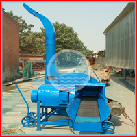 2016 New arrival animal feed processing chaff cutter machine/chaff cutter for sale