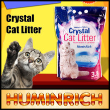 """HuminRich"" Cat Cleaning Product Silicone Cat Litter"