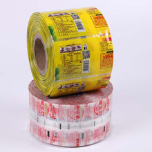 High quality customized Printed Resealable pvc shrink film / label shrink wrap / printed shrink film for bottle
