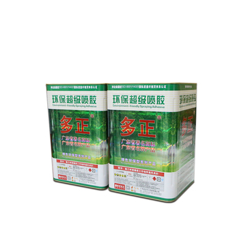 SBS spray adhesive for furniture sofa mattress